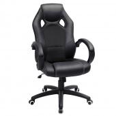 AmeliaHome - Eleganckie krzesło biurowe Czarne PRO